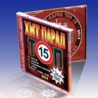 Евгения Индиго «Вспышка яркого света» Сборник клуба A-la Chanson